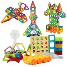 128Pcs 11 Different Shapes Mini Magnetic Designer Plastic Blocks Set Model & Building Toy Educational Toys Kids Gift