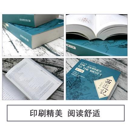 중국어와 영어 이중 언어 소설 소설 책에서 서쪽으로 5 pcs 여행-에서책부터 사무실 & 학교 용품 의  그룹 3