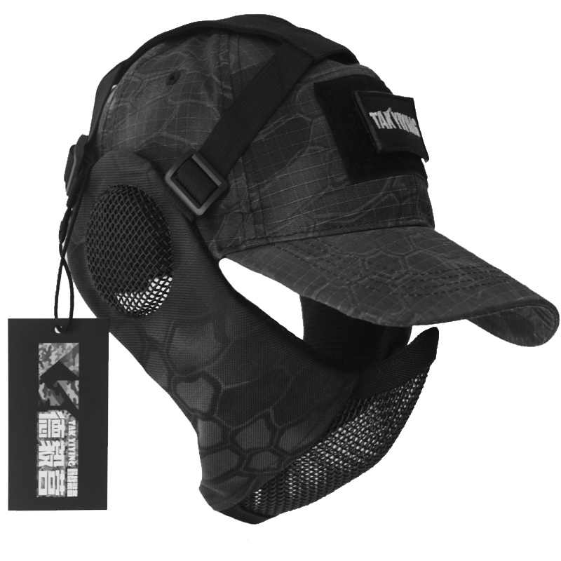 TAK YIYING Camouflage Tactical Foldable Mesh Mask With Ear Protection With Cap For Hunting