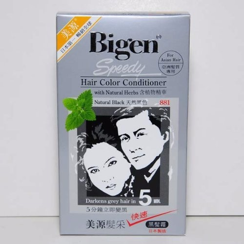 2 boxes of BIGENSPEEDY Dark Brown No.883 Hair Color Conditioner. Darkens grey hair in 5 min