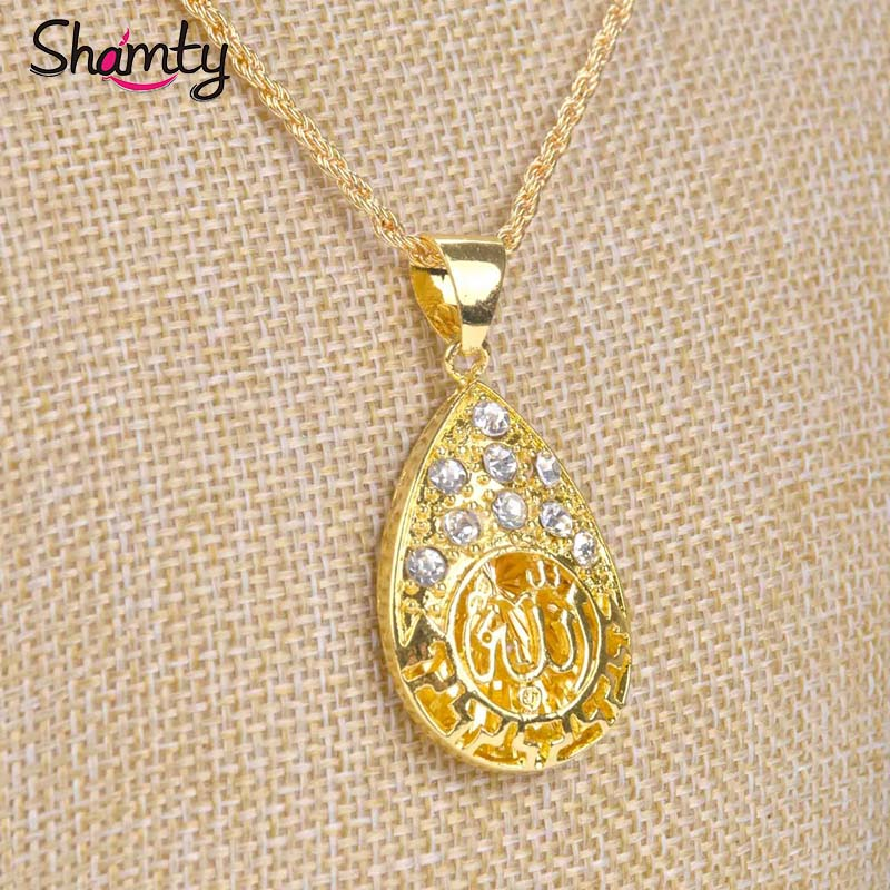 Shamty Oval Islamic Jewelry Pendant Necklace Allah Items Arabic Jewelry Pure Gold Color Middle East Muslims Worship