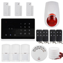 DIYSECUR APP Controlled Wireless GSM Home Security Alarm System, Smoke Sensor, Touch Panel M2G
