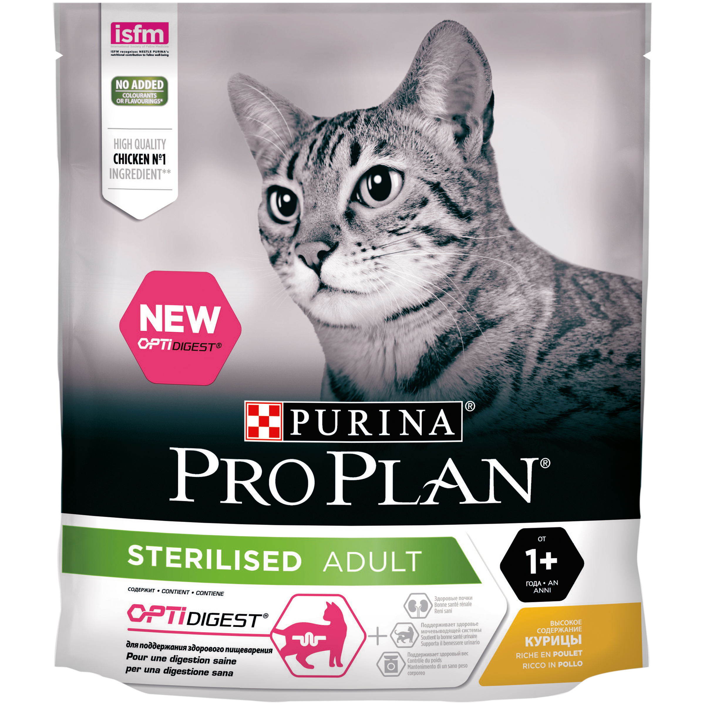 Pro Plan dry food for sterilized cats and neutered cats, with sensitive digestion, with chicken, Package, 400 g pro plan dry food for sterilized cats and neutered cats with sensitive digestion with chicken package 400 g