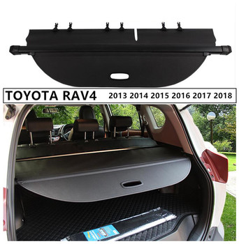 Rear Trunk Cargo Cover For TOYOTA RAV4 2013 2014 2015 2016 2017 2018 High Qualit Security Shield Auto Accessories image