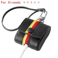 For Airpods Leather Case Aripods Charger Protective Cover Cases For Airpods Skin Black Arpods Airpos Covers Aorpods Protector