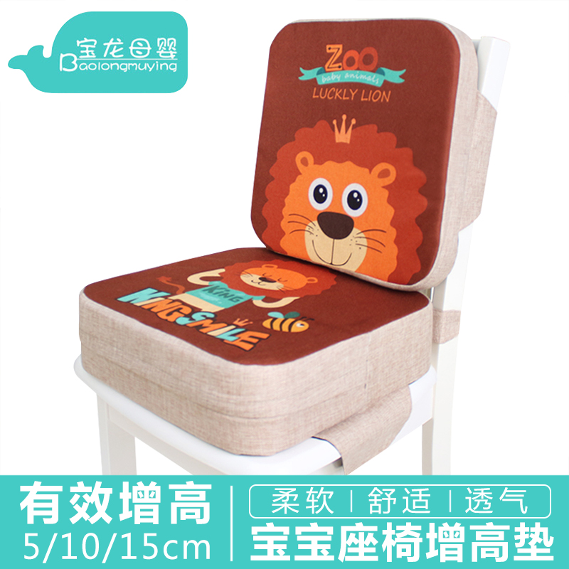 Babyfond baby dining chair cushion pad for portable household children increased the dinner table chair heightening multifunctio children s dining chair heightening breathable seat cushion