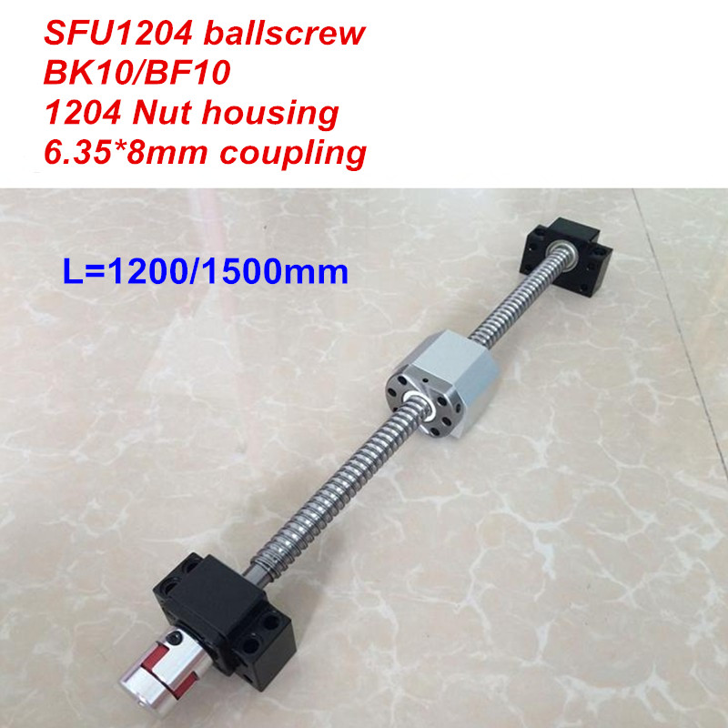 SFU1204 - 1200mm 1500mm ballscrew + BK10/BF10 + Nut housing + 6.35*8mm Coupler RM1204 точило gipfel 2917