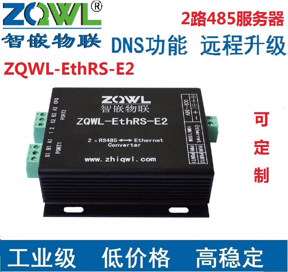 Serial Port Server /2 Road RS485 Switch Network / Wide Voltage Power Supply /Modbus TCP To RTU