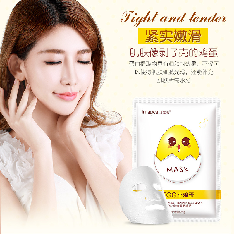 Face Skin Care Hot Wu Zetian Peach Jade Woman Run Ice Cream Pink Moisturizing Whitening Moisturizing Cream Gentle Moisturizing Facial Treatment Spare No Cost At Any Cost