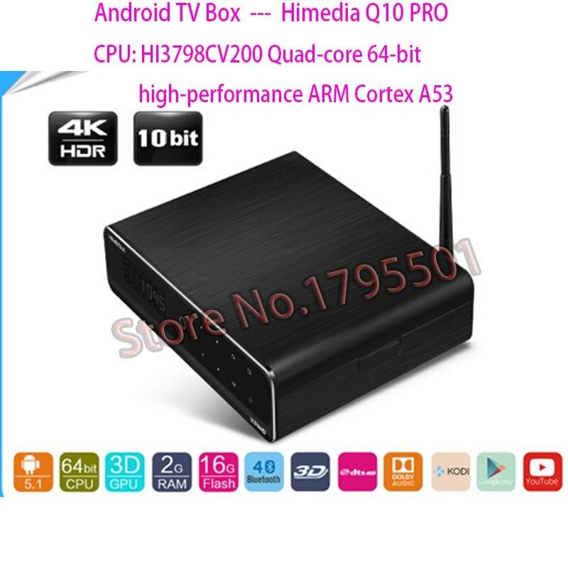 2018 NEW Himedia Q10 Pro Android 7.1 Hi3798CV200 4K HDR 2G/16G TV BOX 802.11AC WIFI 1000M LAN Dolby DTS 3.5