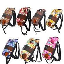 Funny Pet Backpacks Dog Cat Bag Product Double Shoulder Adjustable Cute Lovely Pattern Puppy Carrier Traveling Free Shipping