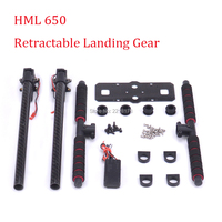 HML650 650 Electronic Retractable Landing Gear Skid Carbon Fiber Quick Install for S550 Tarot 650 HML