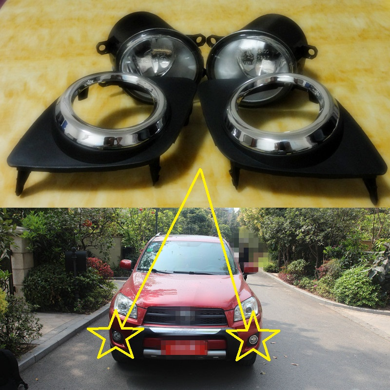 1 Set Fog Lights Driving Fog Lamps + Bezels Cover Kits for TOYOTA RAV4 2009-2012