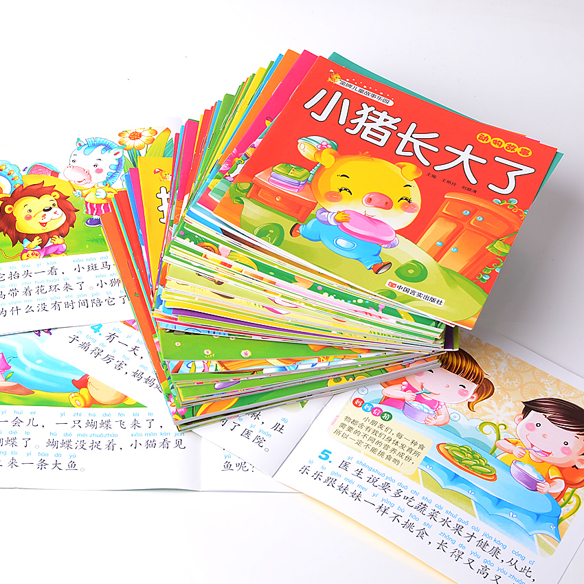 60PC/Lot Chinese Story Kids Book Contain Audio Track & Pinyin & Pictures Learn Chinese Books For Kids Baby/comic/mi Book Age 0-3