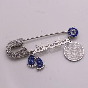 Image 5 - Hồi giáo Allah AYATUL KURSI Mashallah trong tiếng Ả Rập Thổ Nhĩ Kỳ ác mắt Thép không gỉ Đầm Bé Pin