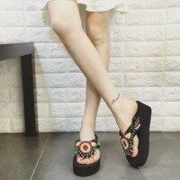 Women Folk Stylish Beading Flip Flop Slippers