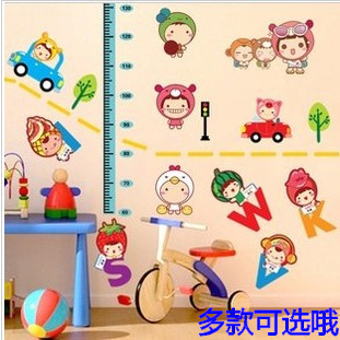 Doll height stickers letter child real wall stickers