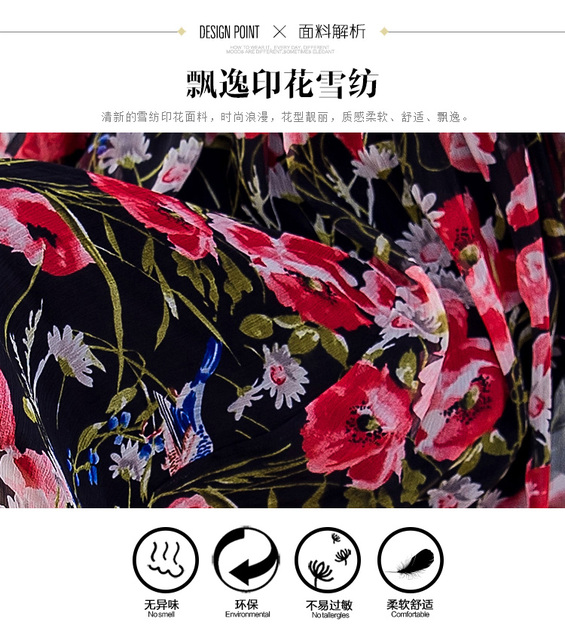 Summer women Floral Print long Chiffon Dress Elegant Vestidos flare sleeves cultivating Casual Bohemian beach dress XXXXL 18005 3