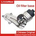 LittleMoon оригинальный брендовый Новый масляный фильтр базовый масляный фильтр в сборе для 206 207 307 408 Citroen C1 C2 C3 C4 1 6/16v TUJP5/NFP