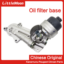 LittleMoon Original brand new oil filter base Oil filter assembly for 206 207 307 408 Citroen C1 C2 C3 C4 1.6/16v TUJP5/NFP цены онлайн