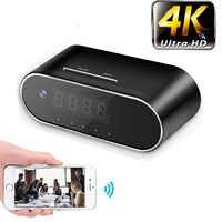 4K/1080P Remote Detection Mini Clock Camera Alarm P2P Livecam IR Night Vision Wifi Cam IP Mini DV DVR Camcorder Invisible hidden