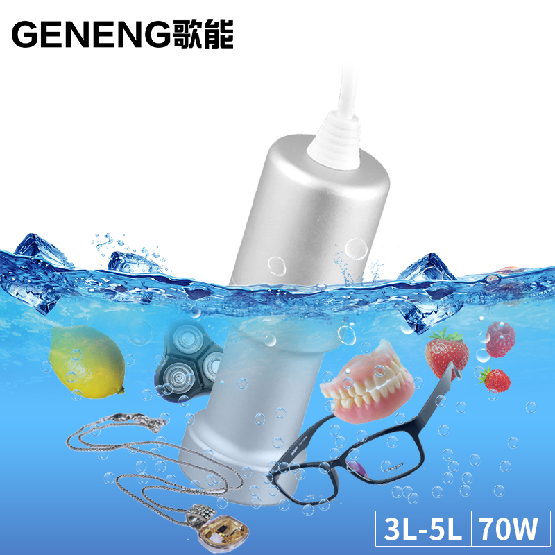 Portable Ultrasonic cleaner Watch Glasses Fruit Vegetable Jewelry Teeth Dental Tableware Washer Bath Ultrasound Equipment Tanks digital 3 2l ultrasonic cleaner parts electronic dental instrument tanks glasses circuit board injectors 3l washer heater timer
