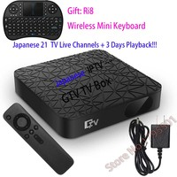 IPTV GTV UTV Android TV Box 21 Free Japanese TV Live Channels 3 Days Playback Movies