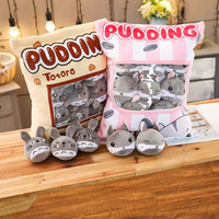 Kawaii Pudding 8pcs Hamster&Totoro Plush Balls Bag Snack Toy Soft Cartoon Animal Stuffed Doll Sofa Pillow Girlfriend Kids Gifts