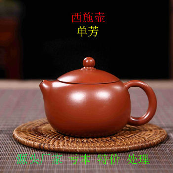 Recommended yixing famous authentic beauty pot of 230 cc pure manual teapot tea gift set wholesale and custom