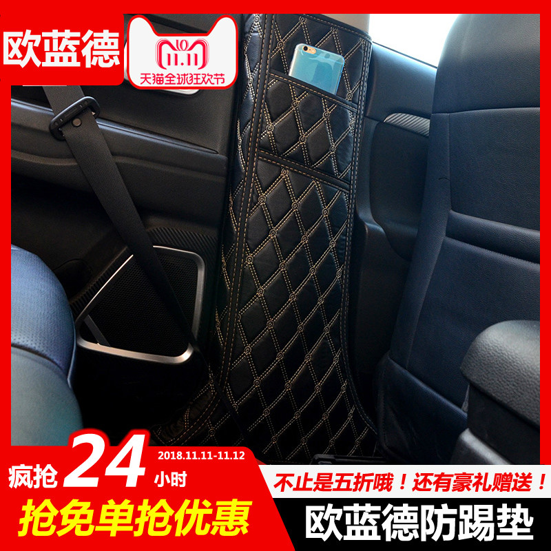 Высокое Качество Кожаный Автомобильный брелок с b-стойки Внутренний ремень 3d чехол для Mitsubishi Outlander 2013 2014 2015 2016 2017 2018, 2 шт./компл.