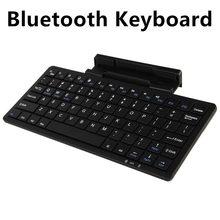 Bluetooth клавиатура для Samsung Galaxy Tab S2 9.7 SM-T810 T815C Tablet PC беспроводная клавиатура для Tab 9.7 T550 T555 T510 случае