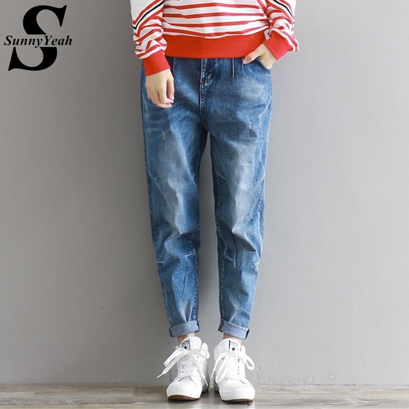 SunnyYeah Jeans Woman 2017 New Arrival Trouser for Women Boyfriend Jeans Loose Casual BF Denim Harem Pants Jeans Femme Plus Size
