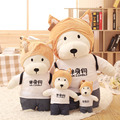 25cm Plush Dog Toy Cute Pubby Stuffed Toy Simulation Plush Huskies Kids Toy Mr.LONELY Gift For Boy