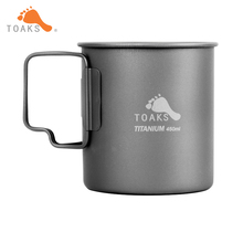 Toaks CUP-450 Titanium Outdoor Water Cup Mug Picnic Camping Pot Cookware Fixed Handle 450ml Without Cover keith ti3200 titanium water cup mug foldable handle picnic hiking outdoor camping cookware pot 220ml