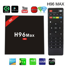DDR3 4G 32G Android 7.1 TV Box RK3328 Quad Core 2.4G/5G Dual Wifi BT4.0 Mini PC H.265 VP9 HDR10 H96 Max H2 USB 3.0  Set Top Box