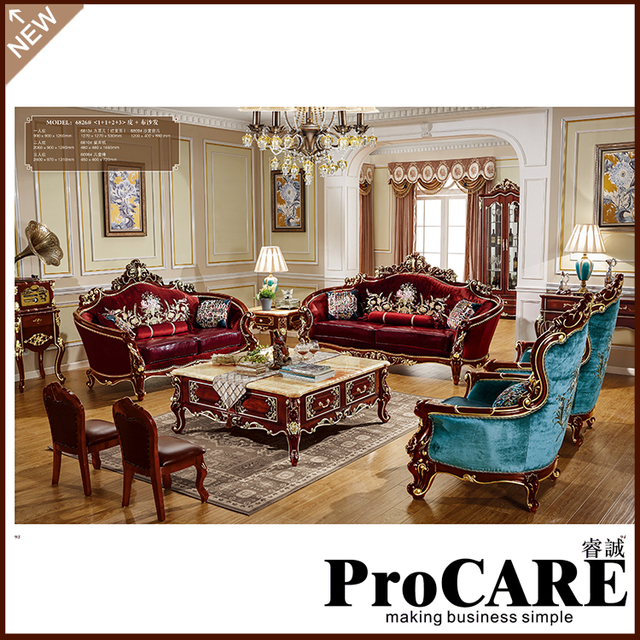 European Luxury Classic Wooden Wedding Leather Sofa For Wedding Party