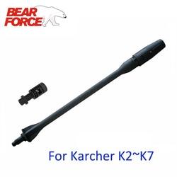 Arandela de presión para el coche, arandela ajustable, punta de lanza para Karcher K1 K2 K3 K4 K5 K6 K7, arandelas de alta presión