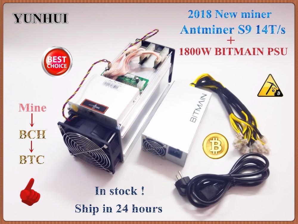 YUNHUI AntMiner S9 14 т с BITMAIN APW7 1800 Вт Bitcoin Шахтер Asic шахтер 16nm Btc МПБ SHA 256 Шахтер Bitcoin горной машины
