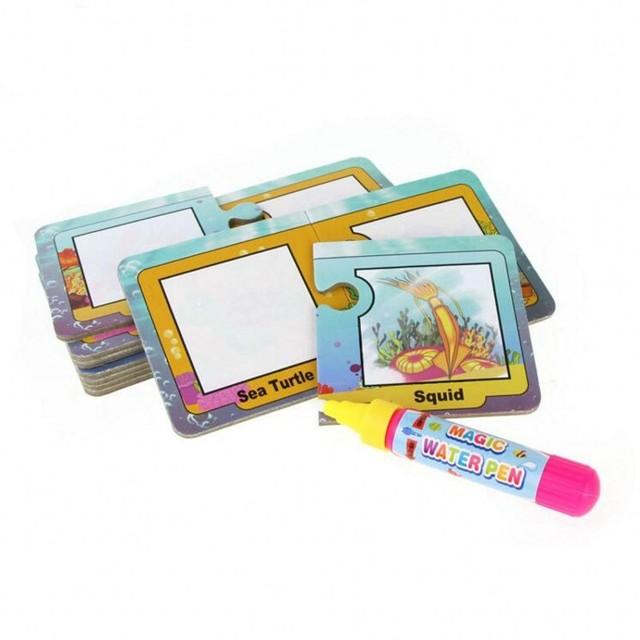 Colorear vida marina palabras de tarjetas con 1 de la Pluma de ...