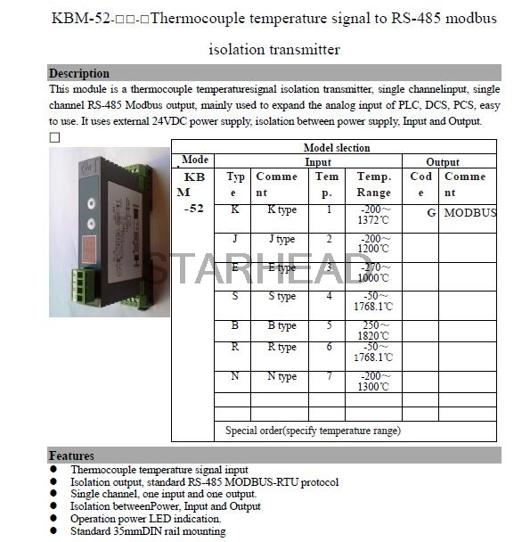 Thermocouple temperature signal acquisition module isolation aeproducttsubject publicscrutiny Images