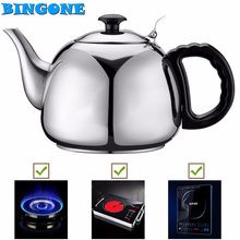 2017 Brand New Promotion For Stainless Steel 1L Water Kettle Cooker Camping Kettles Stove Gas Teapot Coffee Pot Co-friendly -35