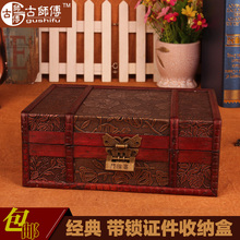 China style wood storage box collection classical pattern with lock