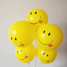 Best sale cheap bulk balloon 50pcs/lot12 inch 2.8g round yellow red lip latex balloons happy birthday party ballon kids toys(China)