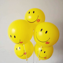 Best sale expression balloon 50pcs/lot12 inch 2.8g round yellow red lip latex balloons happy birthday party ballon kids toys
