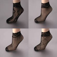 Fashion Womens Girl Fishnet Ankle High Lace Boot Socks Mesh New Ladies Sexy Socks(China)