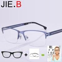 Pure titanium business casual men's half frame, myopia, reading glasses, prescription glasses, anti blue light. Progressive lens