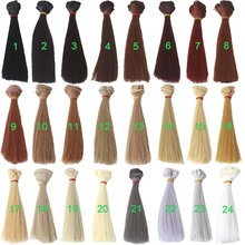 10PCS/LOT Doll Tress Wig Hair BJD Straight Dolls DIY 15CM 25CM