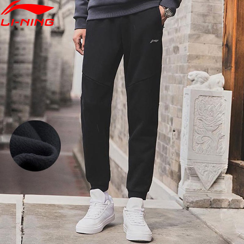 (Clearance)Li-Ning Men Training Sweat Pants Fleece Warm Cotton Regular Fit Pockets LiNing Exercise Sports Pants AKLN859 MKY423