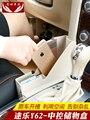 Для Nissan Patrol y62 Seat Crevice коробка для хранения seat gap коробка для хранения измененный отсек для хранения