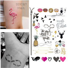 W14 1 Piece Funky Flamingo Temporary Tattoo With Donut, Pineapple, Ultimate Symbol Pattern Body Paint Tattoos